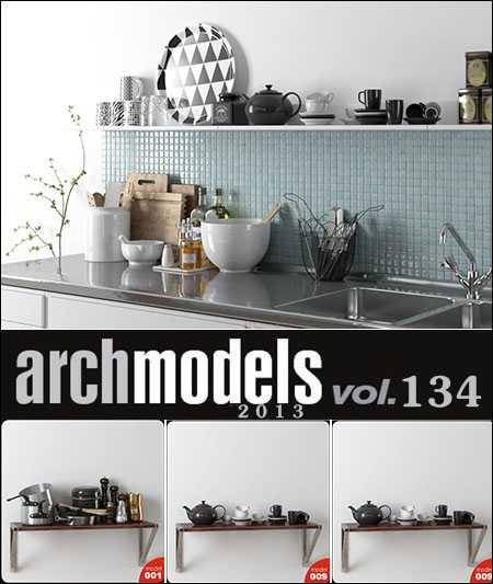Max Evermotion Archmodels vol 134