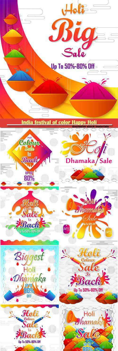 India festival of color Happy Holi advertisement sale background
