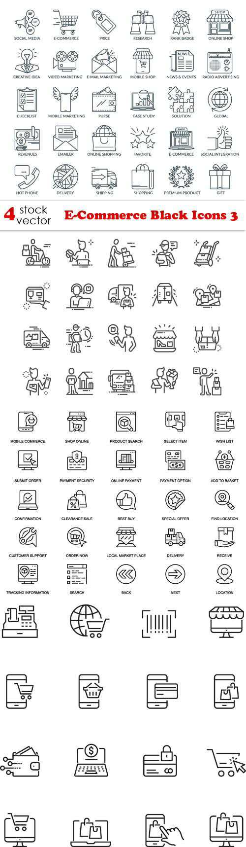 E-Commerce Black Icons 3