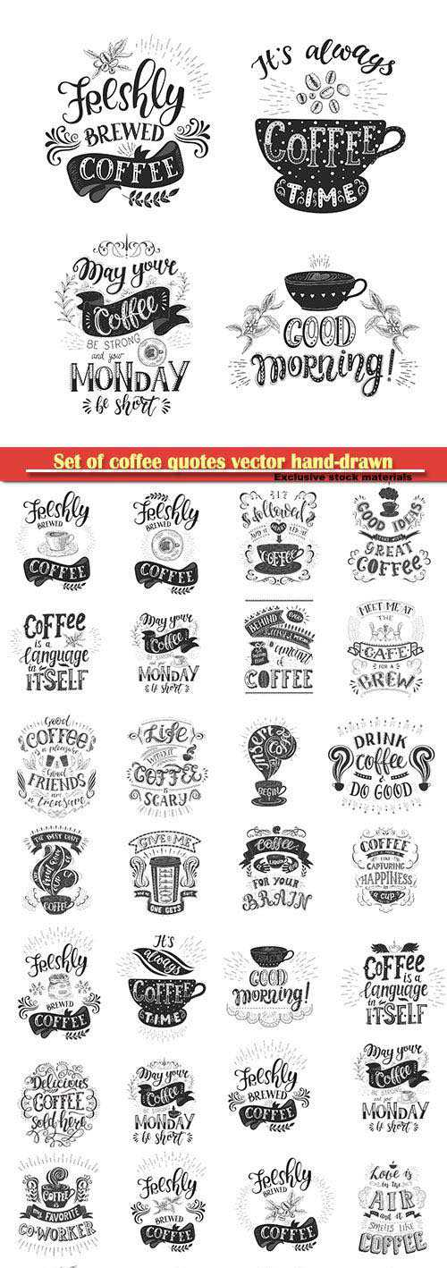 Set of coffee quotes vector hand-drawn lettering, decoration for restaurant and bar