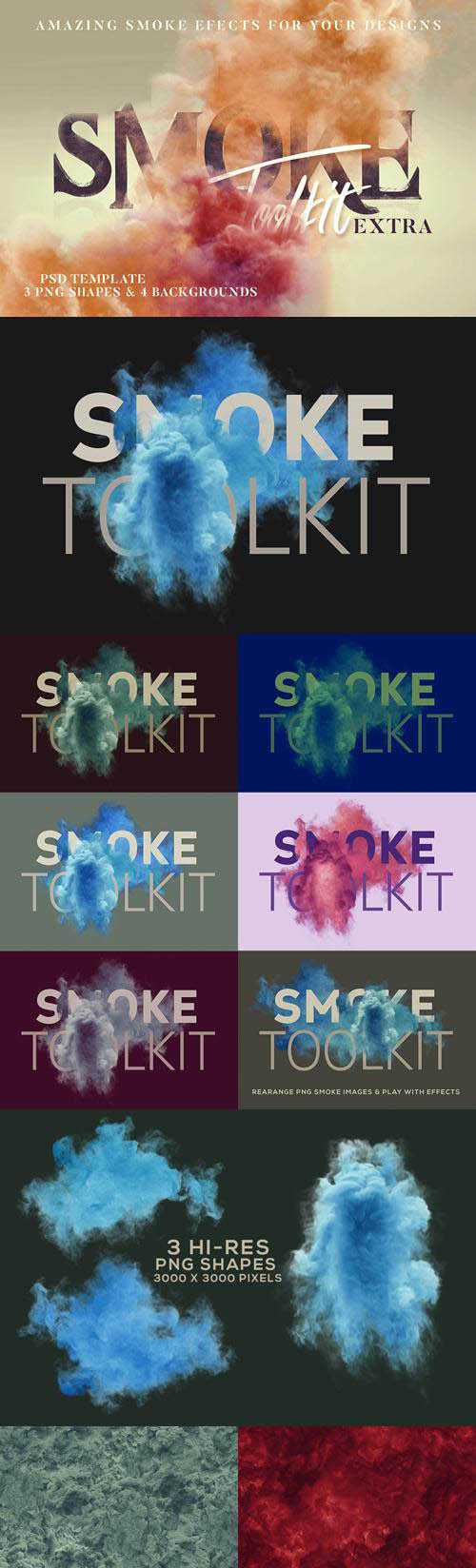 Amazing Smoke Effects PSD Templates
