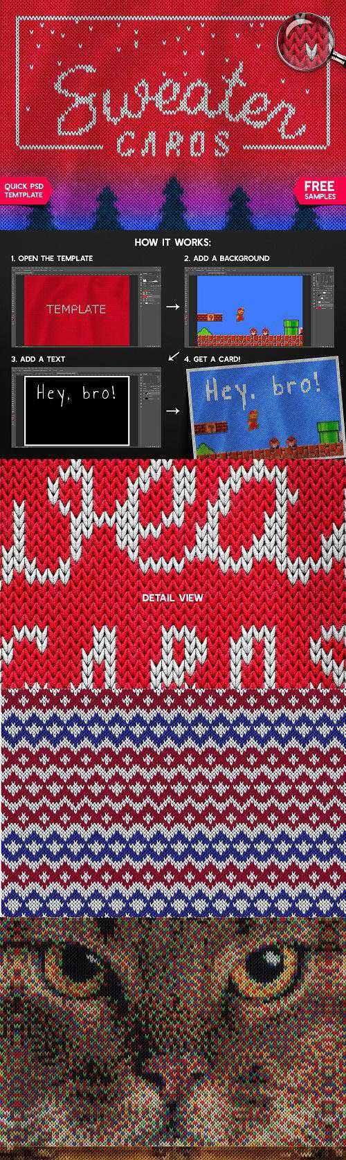 Christmas Sweater Photoshop Template – 3143312