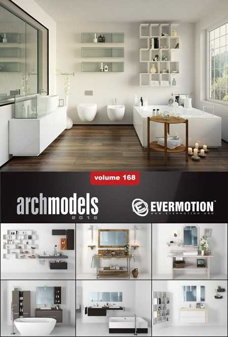 Evermotion Archmodels vol 168