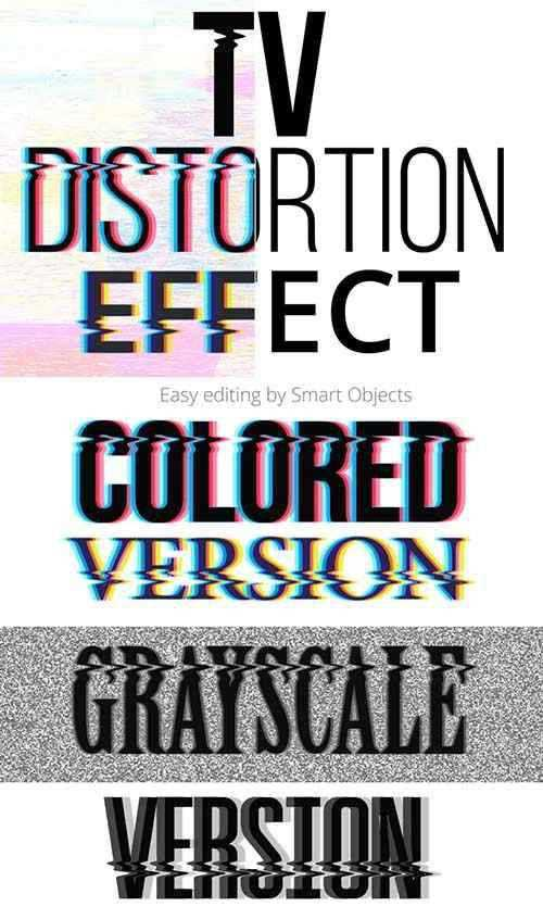 Tv Distortions Text Effect Mockup 315679459
