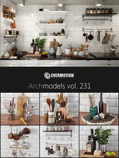 EVERMOTION Archmodels vol 231