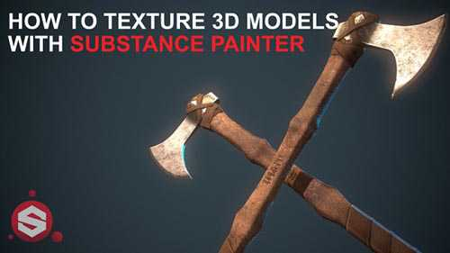 Skillshare – How To Texture 3D Models With Substance Painter by Tom Hanssens