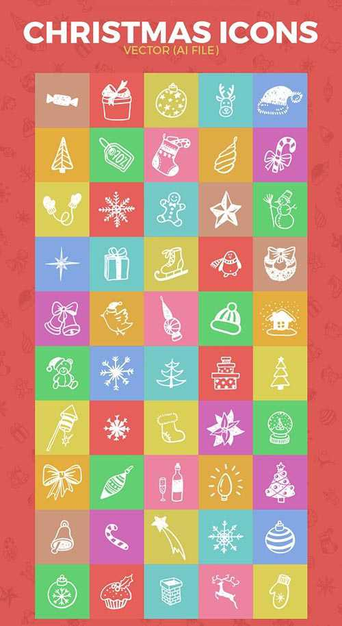 Ai Vector Web Icons – 50 Flat Christmas And New Year 2017 Icons