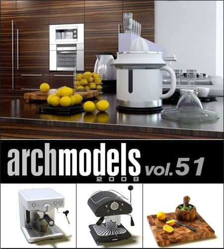 Max  Evermotion Archmodels vol 51