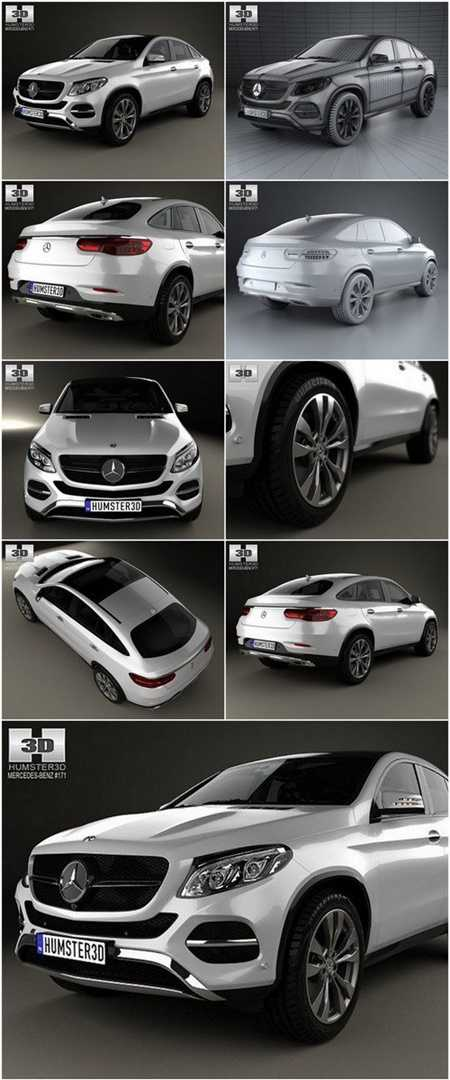 Mercedes-Benz GLE-Class coupe 2014