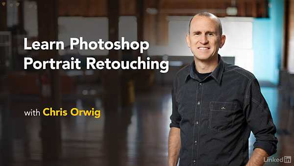 Lynda – Learn Photoshop Portrait Retouching