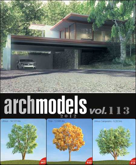 Max Evermotion Archmodels vol 113