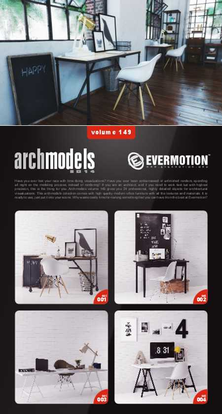 3DMax Evermotion Archmodels vol 149