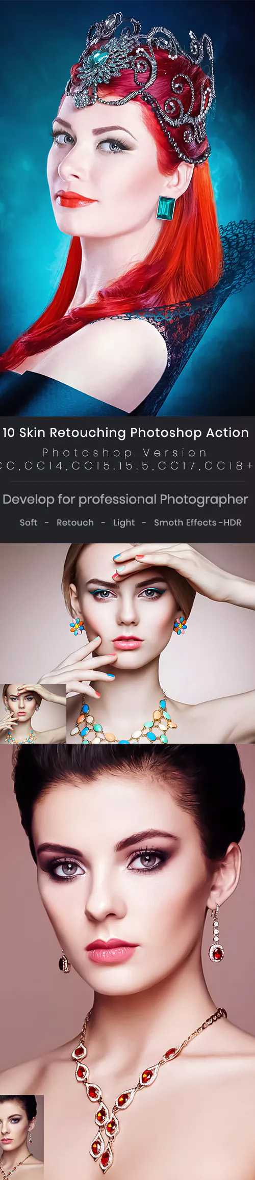 GraphicRiver – 10 Skin Retouching Photoshop Action 23137205