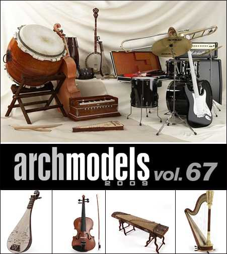 Evermotion Archmodels vol 67
