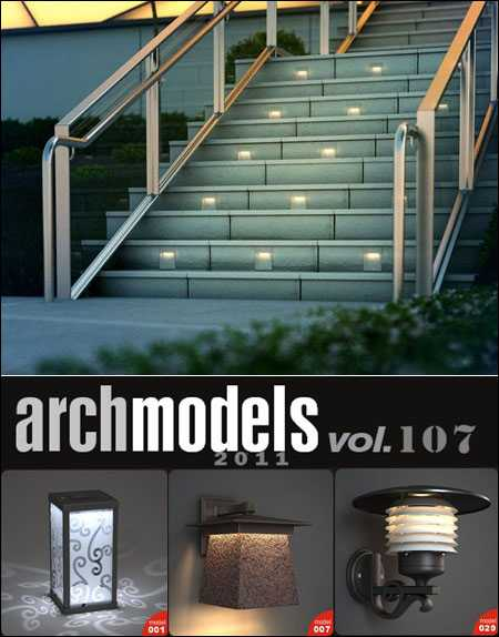 Max Evermotion Archmodels vol 107