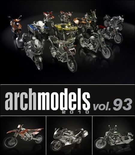 Max Evermotion Archmodels vol 93