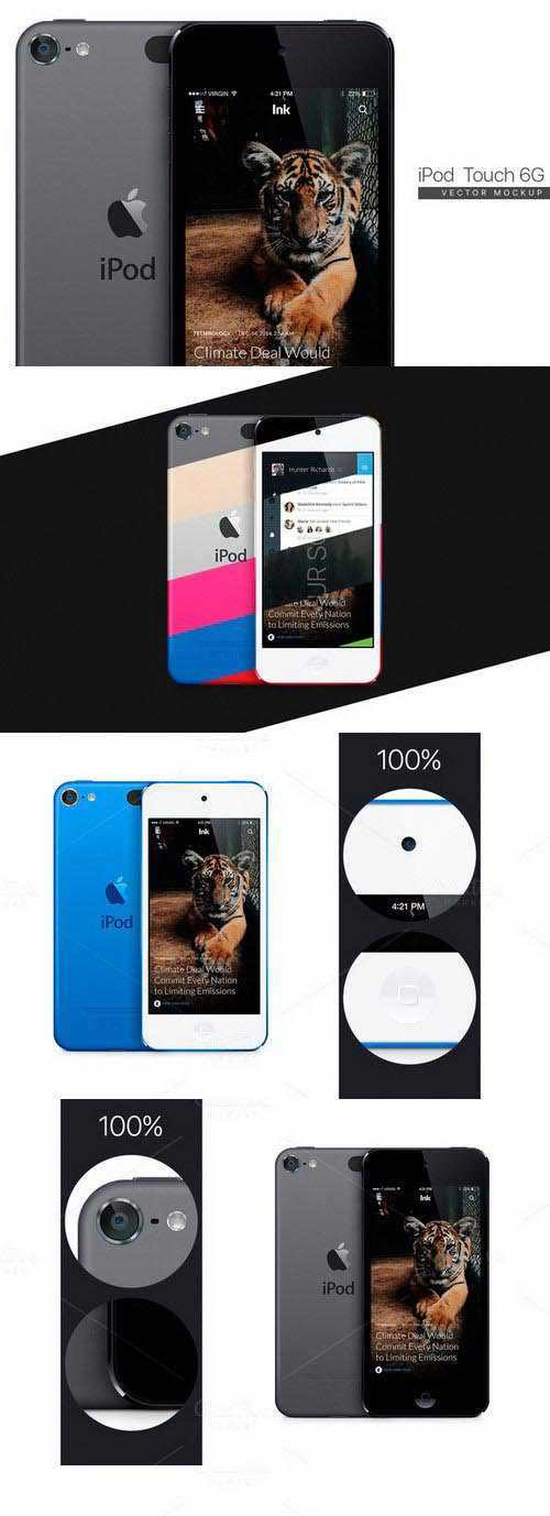 CM – iPod Touch 6G (2015) vector MockUp 325588