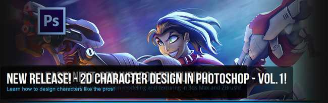 3DMotive – Character Design in Photoshop Volume 1