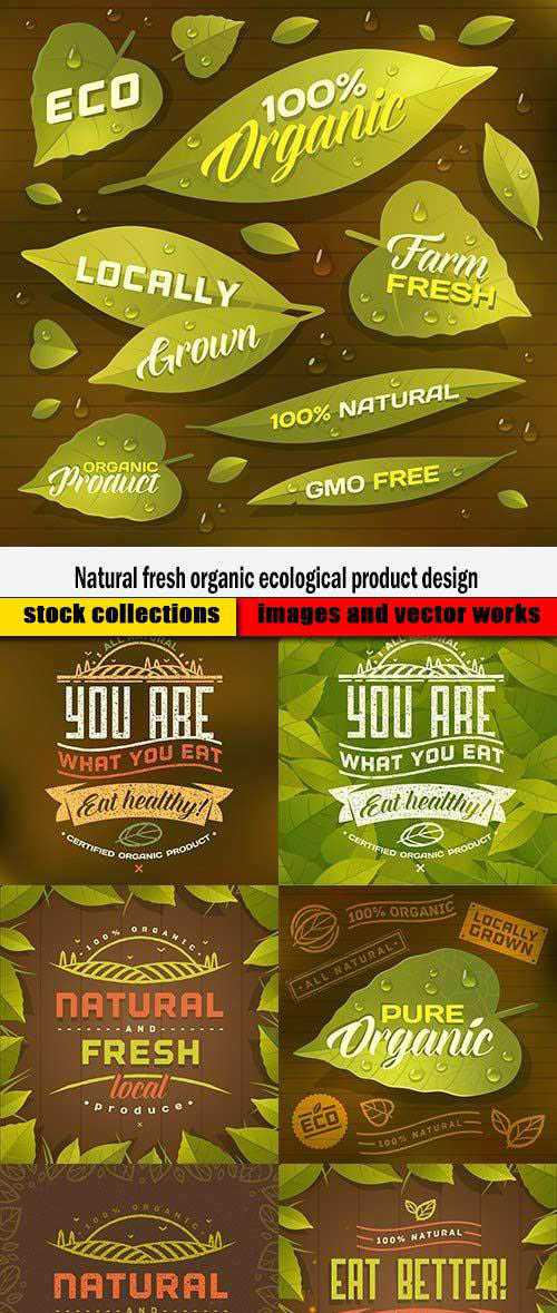 Natural fresh organic ecological product design