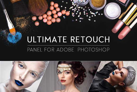 Ultimate Retouch Panel 3.5 for Adobe Photoshop