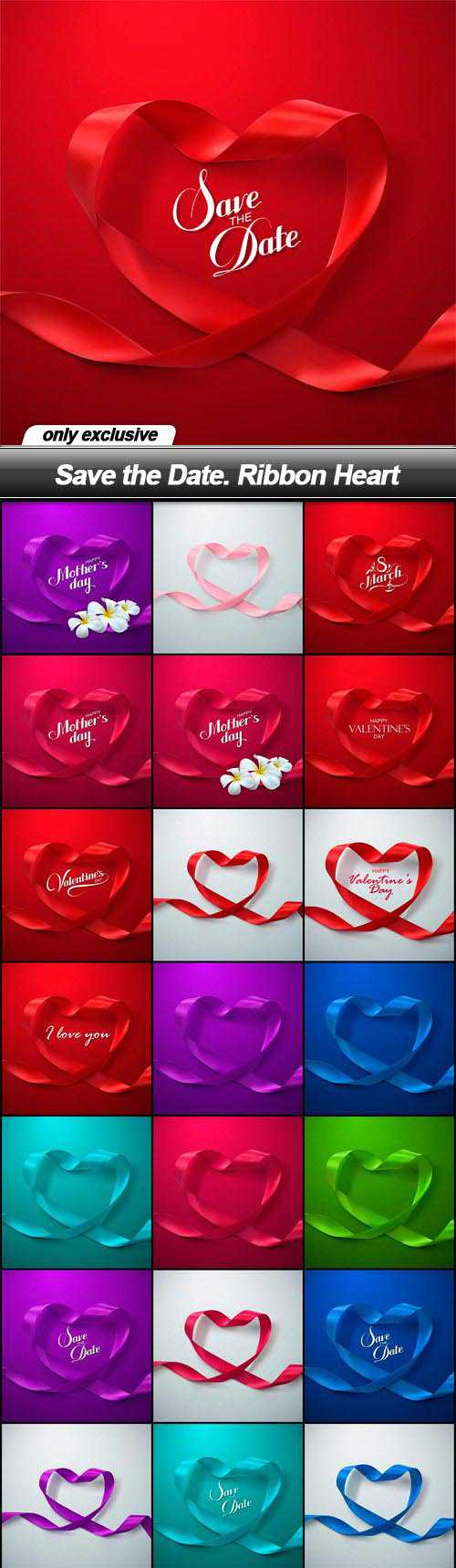 Save the Date. Ribbon Heart - 25 EPS
