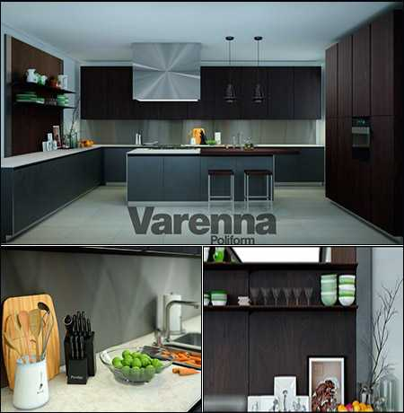 Max Varenna Poliform Twelve Kitchen
