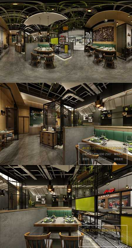 360 Interior Design 2019 Restaurant F05