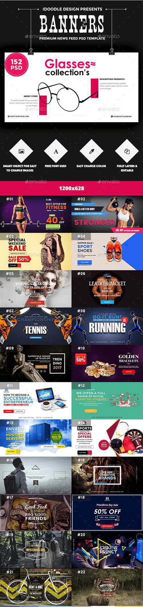 GR - Promotion NewsFeed Ads - 152 PSD 02 Size Each 15295067