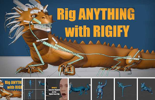 BlenderMarket – Rig Anything With Rigify – (Modules 1 and 2)