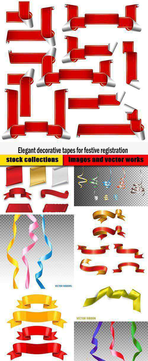 Elegant decorative tapes for festive registration