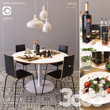 Ikea DINING GROUP Set4