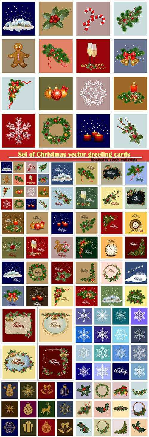 Set of Christmas vector greeting cards, holiday backgrounds, cards with frames, ornaments and decora...