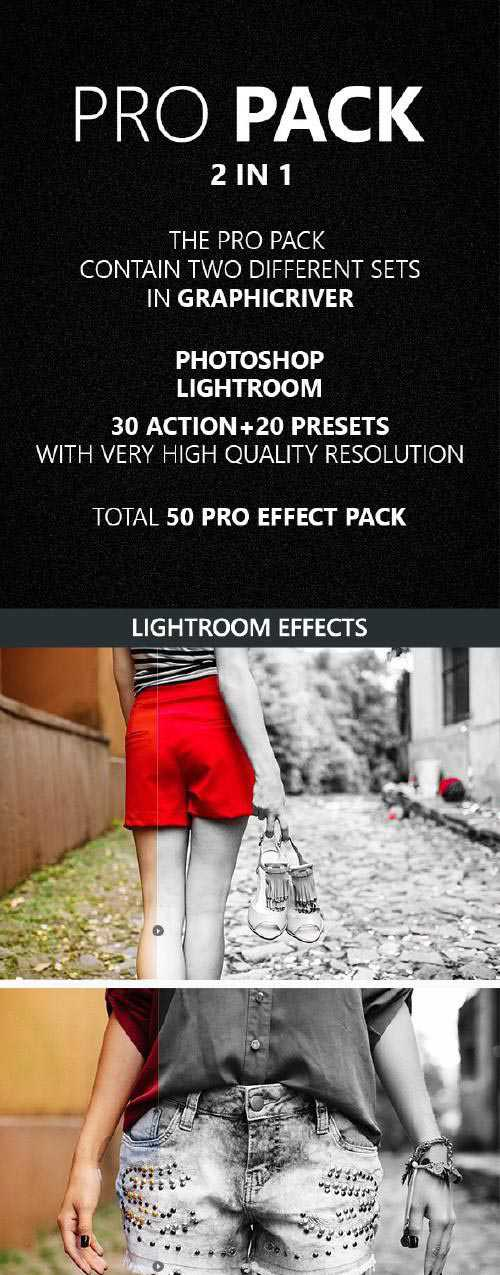 50 Pro Pack 2 in 1 Photo Effects – 16803217