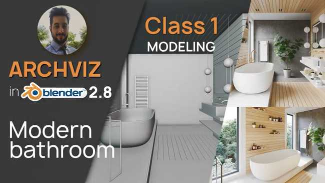 Skillshare – Archviz in Blender 2.8 Modern Bathroom Class 1 to 3