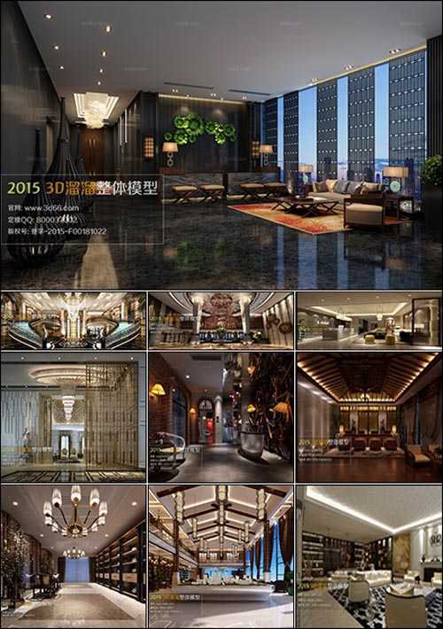 Reception Hall 3D66 Interior 2015 vol 8