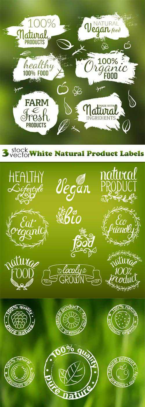 Vectors - White Natural Product Labels