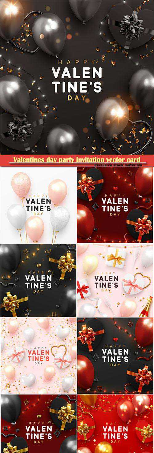 Valentines day party invitation vector card # 3