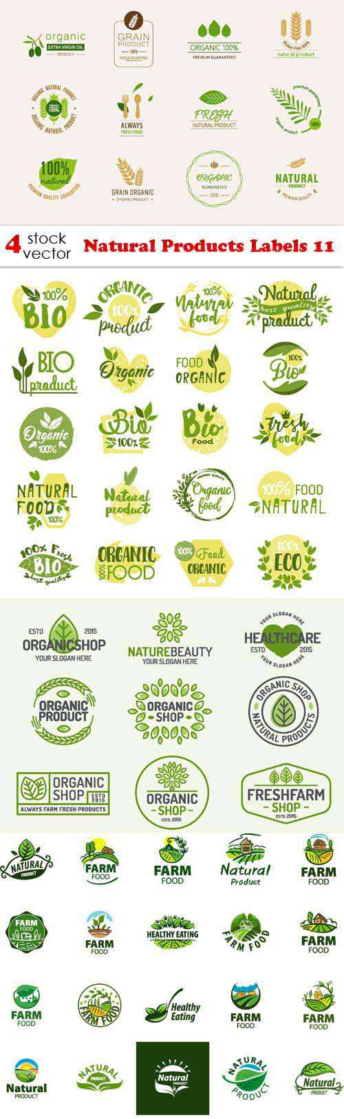 Natural Products Labels 11