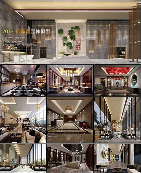 Reception Hall 3D66 Interior 2015 vol 4