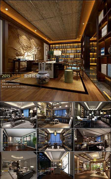 Max Study Space 3D66 Interior 2015 vol 2