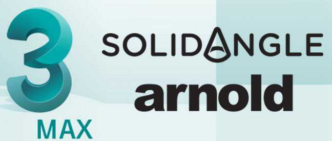 Solid Angle 3ds Max To Arnold 4.0.4.36 for 3ds Max 2019 to 2021 Win