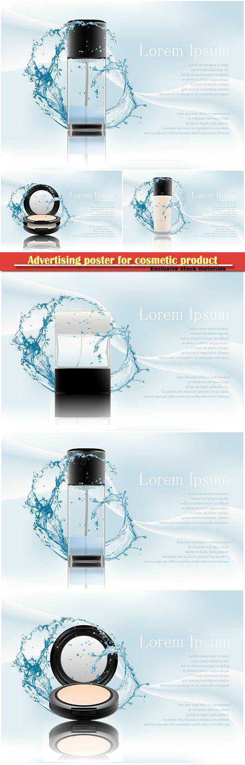 Advertising poster for cosmetic product, magazine, design of cosmetic package # 3
