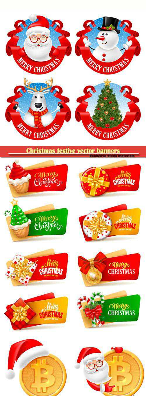 Christmas festive vector banners and labels set