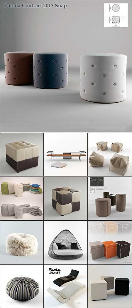 Max  Modern Other Soft Seating
