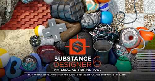 Allegorithmic Substance Designer 2017.1.2-403 Mac