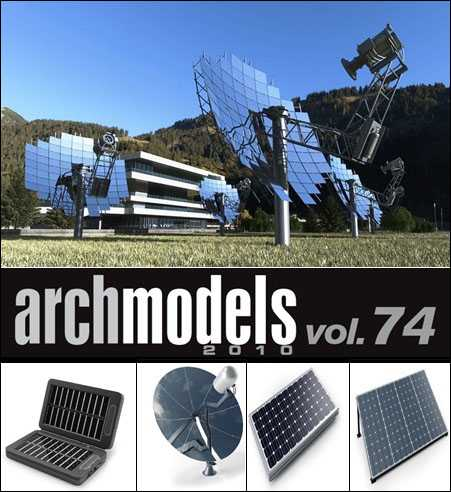 Evermotion Archmodels vol 74