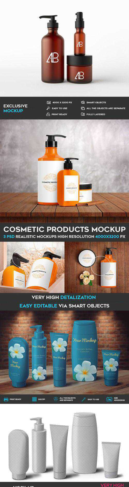Cosmetic Products PSD Mockups Collection