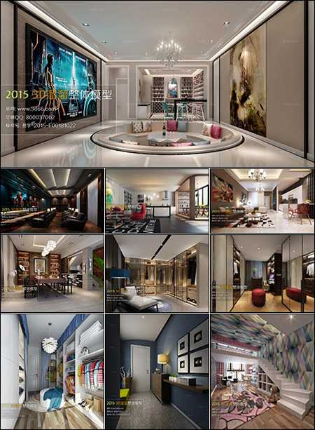 Other Interior Collection 2015 vol 1 - reupload