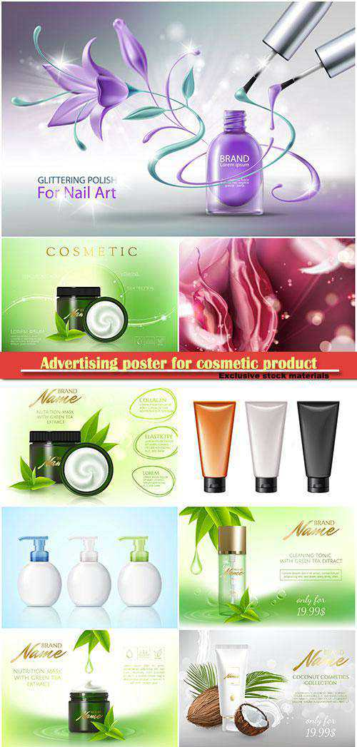 Advertising poster for cosmetic product, magazine, design of cosmetic package set 6