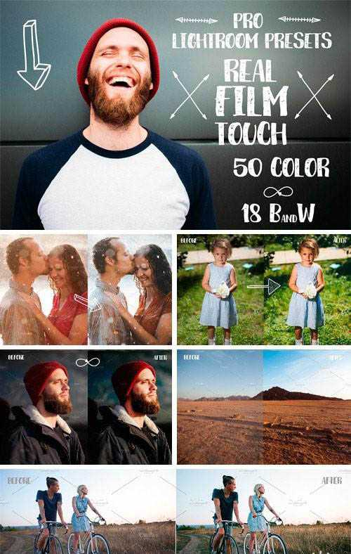 """Lightroom Presets """"Real Film Touch"""" – 1035990"""
